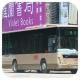 NU8647 @ 46 由 FZ6723 於 美孚鐵路站分站面對美孚新邨四期梯(美孚分站梯)拍攝