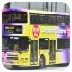 HU9421 @ 962X 由 PY 763 於 民吉街背向香港站巴士站總門(金融街門)拍攝
