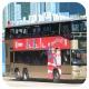 HY1677 @ 296C 由 NE 714 於 太子道東與亞皆老街交界梯(啟德梯)拍攝