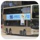 KJ9653 @ 6R 由 LZ 5663 於 葵涌道通道面向美孚鐵路站A出口梯(美孚鐵路站A出口梯)拍攝