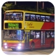 HT4830 @ A22 由 . 鉛筆 於 航天城路與航展道交界南行門(航展道門)拍攝