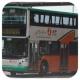 HU8370 @ 694 由 譚威龍 於 調景嶺站巴士總站左轉景嶺路門(出調景嶺巴總門)拍攝
