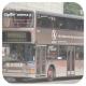 HV7107 @ A21 由 Enviro400 於 梳士巴利道西行面向喜來登酒店門(尖沙咀 SOGO 門)拍攝