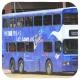 FY5061 @ 33A 由 GK9636 於 葵涌道通道面向美孚鐵路站A出口梯(美孚鐵路站A出口梯)拍攝
