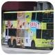 JW2844 @ 2X 由 . 鉛筆 於 筲箕灣道右轉柴灣道梯(上柴斜梯)拍攝