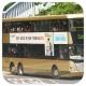 PC3794 @ 91M 由 GK2508~FY6264 於 龍蟠街左轉入鑽石山鐵路站巴士總站梯(入鑽地巴士總站梯)拍攝