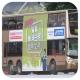 LS8765 @ 914X 由 NG2205 於 海麗邨巴士總站右轉深旺道梯(出海麗邨巴士總站梯)拍攝
