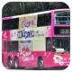 JD5908 @ K73 由 維克 於 朗屏路南行右轉朗屏邨巴士總站梯(入朗屏邨總站梯)拍攝