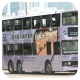 GL258 @ 16 由 Kasuga Yui 於 太子道東與亞皆老街交界梯(啟德梯)拍攝