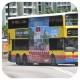 HX6499 @ S56 由 豬柳蛋漢堡好鬼正~ 於 東涌巴士總站右轉美東街梯(東涌總站出站梯)拍攝