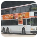 GB4603 @ 80 由 GK2508~FY6264 於 觀塘碼頭巴士總站坑尾梯(觀塘碼頭坑尾梯)拍攝