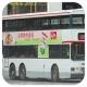 GJ6209 @ 110 由 細路荃 於 南安里面向筲箕灣巴士總站梯(南安里梯)拍攝