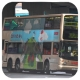 KD8283 @ 3D 由 肥Tim 於 康寧道右轉觀塘道梯(毅力工業中心梯)拍攝