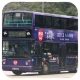 HV7225 @ 970X 由 海星 於 長沙灣道右轉東京街近長沙灣鐵路站A3出口旁門(麗閣門)拍攝