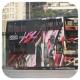 NA8906 @ 249X 由 KV 149 於 青衣鐵路站巴士總站落客站梯(青機落客站梯)拍攝