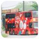 SH6188 @ 251B 由 AAU1 於 錦田公路東行面向信義汽車玻璃梯(信義梯)拍攝