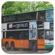 JV3756 @ 18P 由 Va 於 堅尼地城(卑路乍灣)巴士總站坑尾梯(卑路乍灣巴士總站坑尾梯)拍攝