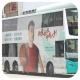 NA4013 @ 271 由 GK2508~FY6264 於 廣東道廣東道巴士總站(廣東道巴總)拍攝