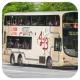 LX9743 @ 270B 由 KM 於 興華街西與深旺道交界北行梯(莫慶堯中學梯)拍攝