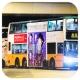 JD6815 @ N122 由 斑馬. 於 筲箕灣巴士總站 102 坑尾梯(筲箕灣巴總 102 坑尾梯)拍攝