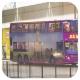 TE5914 @ 102P 由 kEi38 於 康山道西行面向康怡廣場分站梯(康怡廣場分站梯)拍攝