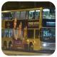 JX7411 @ 85 由 白賴仁 於 沙田正街面向紅十字梯(紅十字梯)拍攝