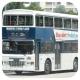 ES5348 @ 32B 由 白賴仁 於 和宜合道交匯處面向象山出口門(象山出口門)拍攝