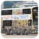 PW3593 @ 249X 由 賽馬山榮譽巴膠 於 青衣鐵路站巴士總站落客站梯(青機落客站梯)拍攝