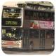 KV8210 @ 89X 由 FB8617 x GX9743 於 觀塘道面向啟德大廈門(啟業門)拍攝