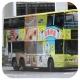 JW2844 @ 2X 由 . 夏川 . 冬海 .  於 南安里面向筲箕灣巴士總站梯(南安里梯)拍攝