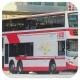 NX3426 @ 238M 由 Dkam-SK LR小薯甘 於 西樓角路左轉荃灣鐵路站巴士總站梯(入荃灣鐵路站巴士總站梯)拍攝