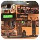 PS8851 @ 283 由 小雲 於 沙田市中心巴士總站 U-turn 門(沙中 U-turn 門)拍攝