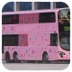 PX8835 @ 93K 由 環島行 於 寶琳路西行寶達邨分站出站梯(寶達西行出站梯)拍攝