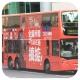 LB9812 @ 83K 由 FB8617 x GX9743 於 牛皮沙街面向愉翠商場梯(愉翠商場梯)拍攝