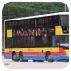 PX3555 @ 118P 由 NG2205 於 深水埗東京街巴士總站入站梯(東京街入站梯)拍攝