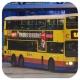 HD1846 @ 307 由 Dkam-SK LR小薯甘 於 民耀街右轉中環渡輪碼頭巴士總站梯(入中環碼頭巴士總站梯)拍攝