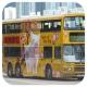 GR9217 @ 111 由 海星 於 太子道東與亞皆老街交界梯(啟德梯)拍攝