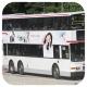 GB5890 @ 72X 由 FB8617 x GX9743 於 獅子山隧道公路近新田圍行人天橋梯(新田圍梯)拍攝