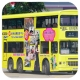 GT6553 @ 6C 由 海星 於 新碼頭街背向九龍城碼頭巴士總站梯(入九碼巴總梯)拍攝