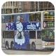 KR9617 @ 44 由 Ks♥ 於 葵涌道通道面向美孚鐵路站A出口梯(美孚鐵路站A出口梯)拍攝