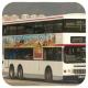 HC2165 @ 85B 由 肥Tim 於 九龍城碼頭巴士總站落客站梯(九碼落客站梯)拍攝