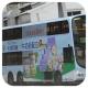 LL2812 @ 36M 由 bunny 於 昌榮路南行面向昌榮路分站梯(昌榮路分站梯)拍攝