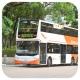 MX9771 @ E41 由 啟示x殺手 於 安慈路大埔中心巴士總站入坑門(大埔中心巴士總站入坑門)拍攝