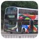 PH6346 @ 23 由 GR6291 於 觀塘碼頭巴士總站出坑門(觀塘碼頭出坑門)拍攝