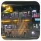 PS8976 @ 39M 由 MM 4313 於 西樓角路東行駛入荃灣鐵路站分站梯(西樓角路直行梯)拍攝