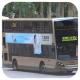 PC4053 @ 5C 由 GR6291 於 惠華街左轉入慈雲山中巴士總站梯(慈中巴士總站梯)拍攝
