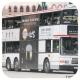 GX7615 @ 17 由 TommY. LY7610 於 何文田巴士總站入站梯(何文田巴士總站入站梯)拍攝