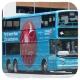 HX905 @ 2 由 白賴仁 於 南安里面向筲箕灣巴士總站梯(南安里梯)拍攝