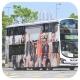 PJ8875 @ 85X 由 GX7685 於 華信街安全島面向紅磡碼頭巴士總站梯(華信街安全島梯)拍攝