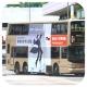 KN9213 @ 89B 由 HE423.. 於 沙田圍巴士總站右轉崗背街梯(沙田圍巴士總站出站梯)拍攝